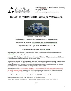 st-louis-artists-guild-color-rhythm-china-displays-watercolors-sept-23-2016
